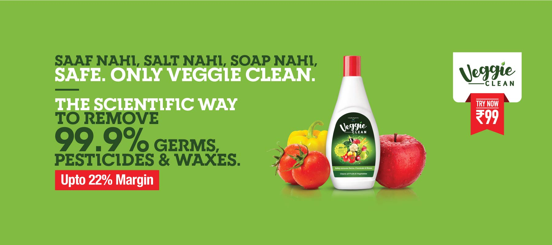 Veggie Clean Offer HP