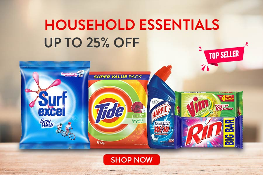 Household Essentials Offer West