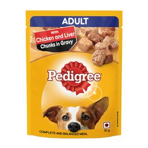 Pedigree Gravy Chicken Adult Wet Dog Food Pouch 70 g