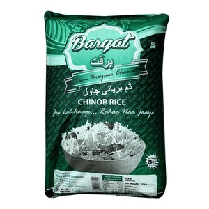Barqat Chinnour Steam Rice 25 kg